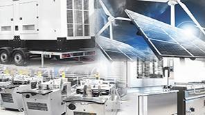 Solutions d'Accès Conçues pour des Applications Industrielles
